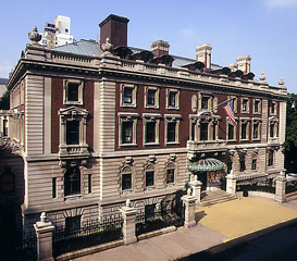 Cooper-Hewitt Museum. By Matt Flynn via Wikimedia Commons. (Public Domain)