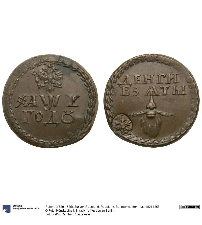 """Russia: beard token"" (1705), Photo: Reinhard Saczewski, Numismatic Collection, National Museums in Berlin (CC BY-NC-SA 3.0 Germany)"