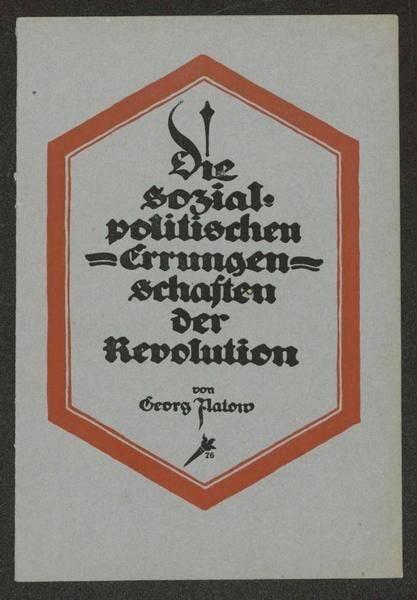 Georg Flatow, Werbedienst der deutschen sozialistischen Republik. Landesarchiv Baden-Württemberg, Abt. Hauptstaatsarchiv Stuttgart, E 135 b Bü 573.