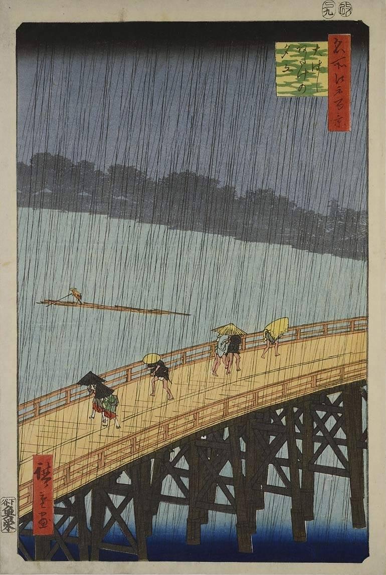 """""""Abendlicher Platzregen bei der großen Brücke von Atake"""", Blatt 58 aus der Serie: 100 berühmte Ansichten von Edo, Maler: Utagawa Hiroshige (Tokio 1857), Museum für Kunst und Gewerbe Hamburg (CC0 1.0 Universell - Public Domain Dedication)"""
